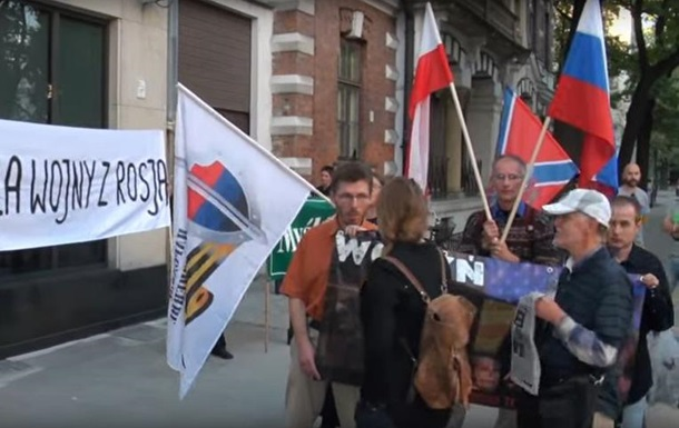 РФ заплатила полякам за акції проти України - ЗМІ