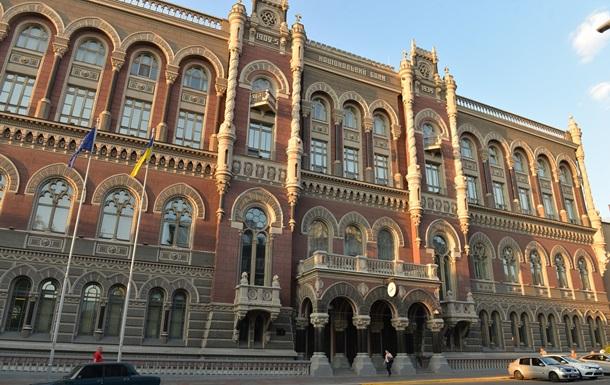 Нацбанк Украины предрек дефолт, провал гривны ифинансовую катастрофу