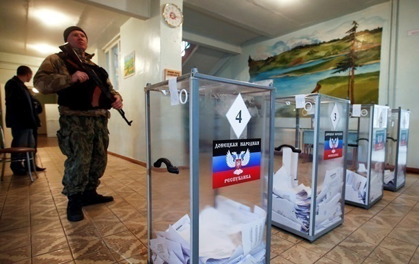 ЕС назвал условия проведения выборов на Донбассе