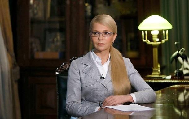 Тимошенко призвала кдемонтажу марионеточной власти вгосударстве Украина