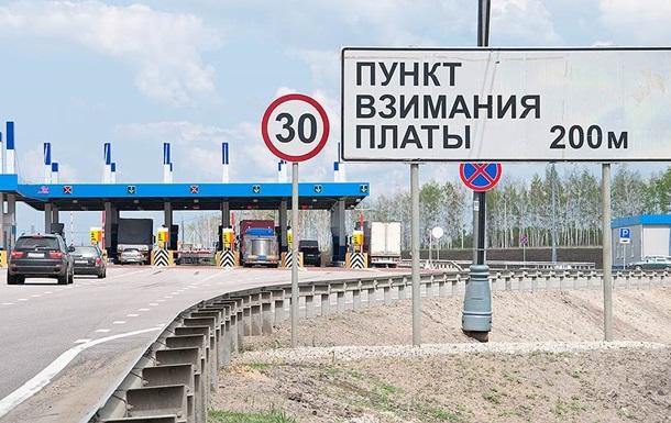 Участок дороги М-3 «Украина» будет платным до1мая 2109 года