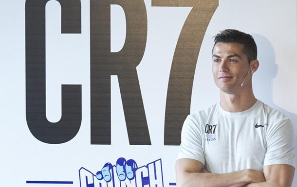 Криштиану Роналду открыл свой фитнес-центр в Мадриде