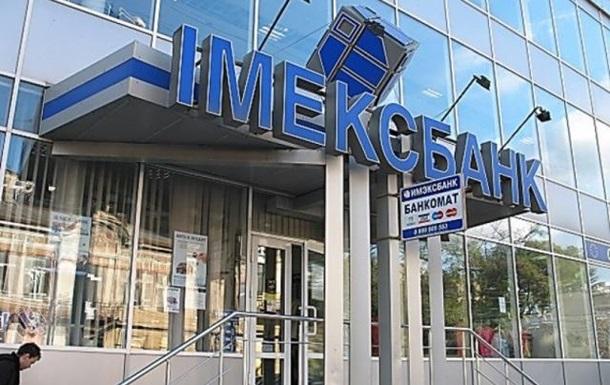 Фонд гарантирования вкладов начал ликвидацию очередного банка