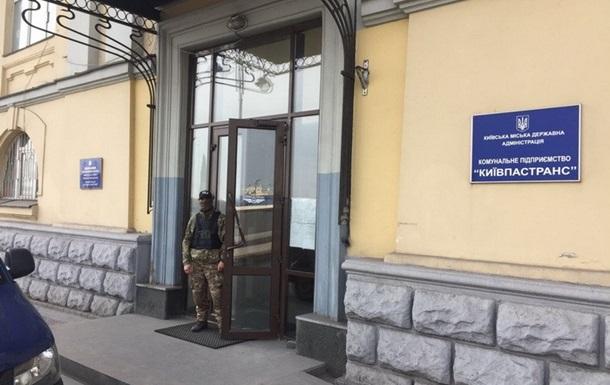 Чиновники Киевпастранса присвоили десятки миллионов