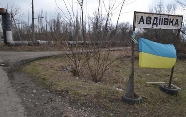 ГСЧС: Авдеевка в итоге обстрелов осталась без электричества