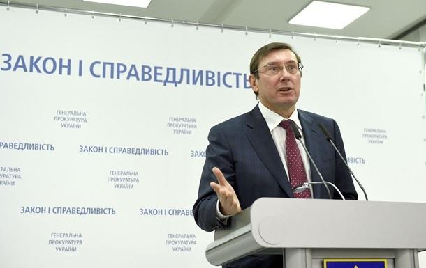 Луценко объявил, что Садовому угрожает отстранение отдолжности главы города