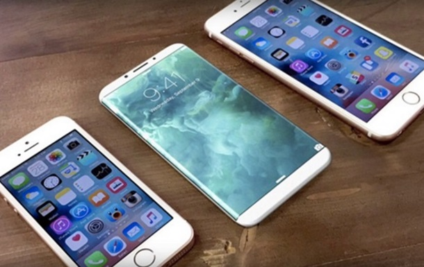 iPhone 8 получит изогнутый дисплей – СМИ