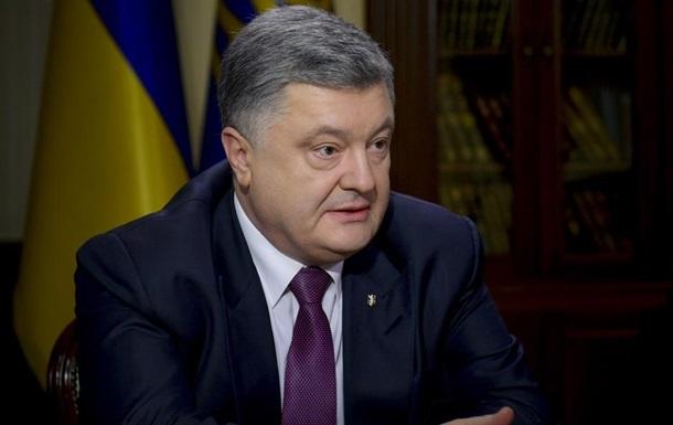 Порошенко: Блокада уничтожила Украину на Донбассе
