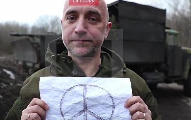 Прилепин -  боевой офицер  России, вместе с шындыровичами и макаревичами