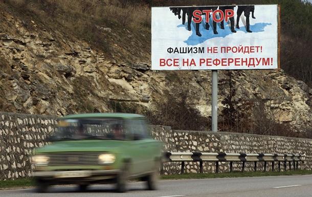 Кремль: Надеемся, Киев признает референдум в Крыму