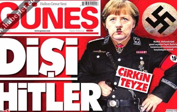 В Турции изобразили Меркель в образе Гитлера