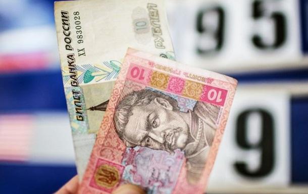 У РФ хочуть обмежити грошові перекази в Україну