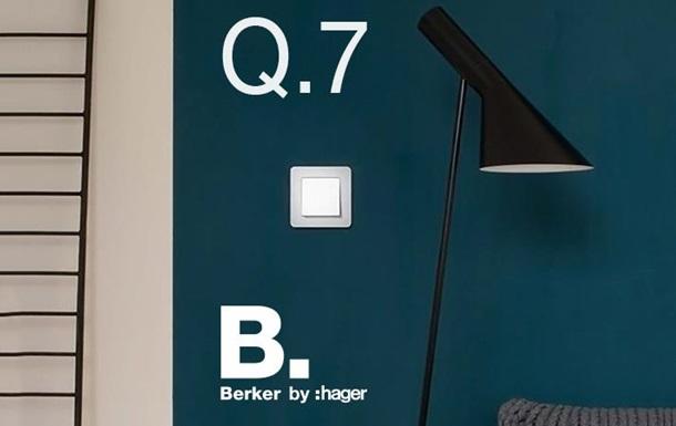 Будь оригинальным с продукцией Berker by Hager