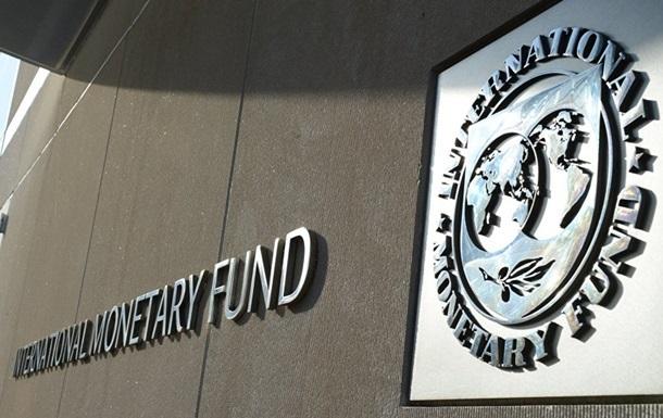 Вопрос офинансовой помощи Украине пропал изповестки дня совета начальников МВФ