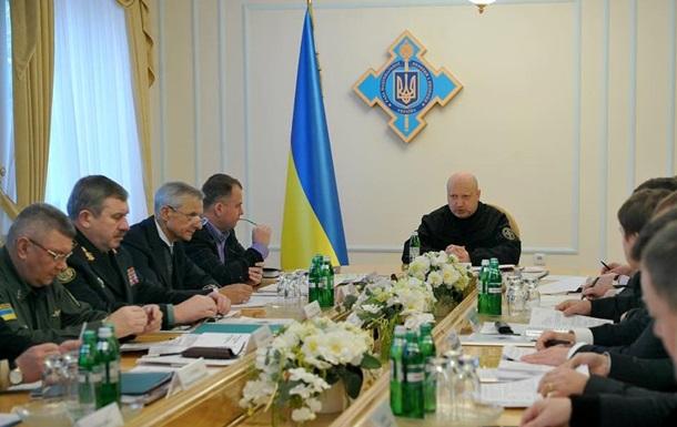 Візит політиків до Криму. Київ погрожує санкціями
