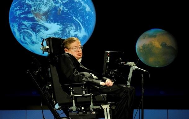 Стивен Хокинг принял решение полететь вкосмос