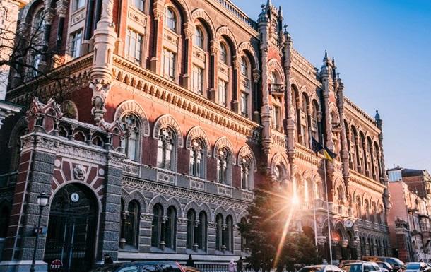 Нацбанк: На счетах  дочек  российских банков - 21 млрд грн