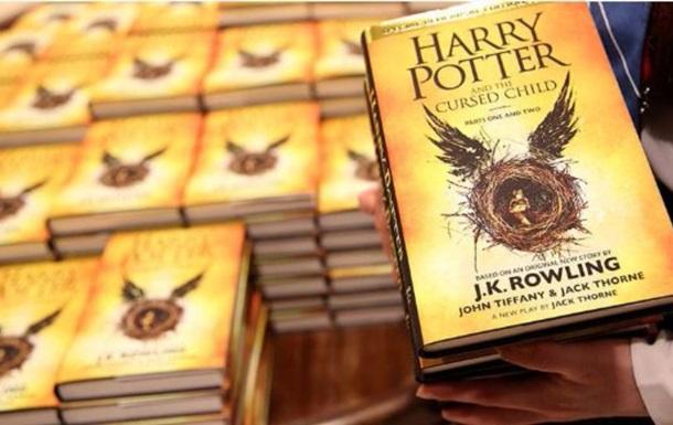 Warner Bros. снимет новейшую трилогию оГарри Поттере