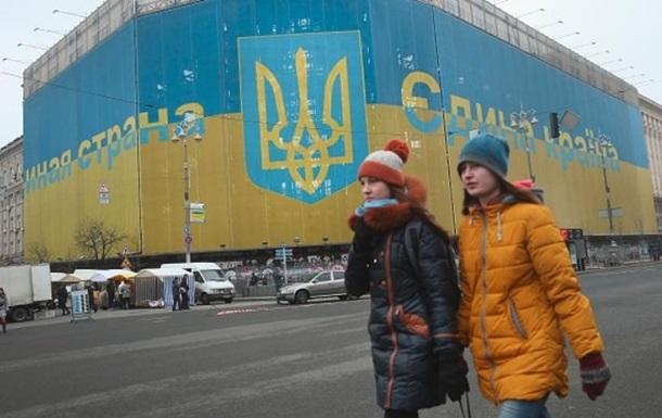 Украина теряет позиции в рейтинге счастливых стран