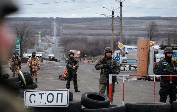 Блокада Донбасса как карта в игре