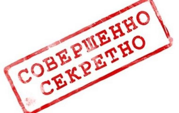 Правда об АТО и Донбассе спасет Украину