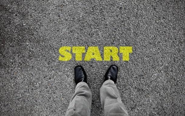 Начать с ноля?