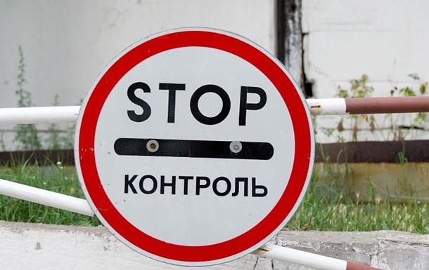 Рада может принять Закон о железном занавесе между Украиной и Донбассом
