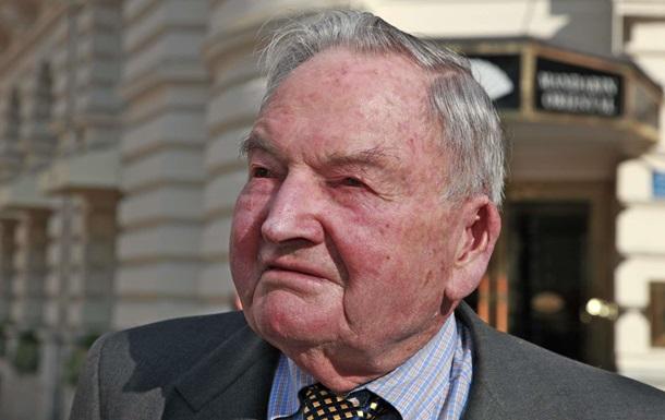 Умер Рокфеллер – самый старый миллиардер в мире