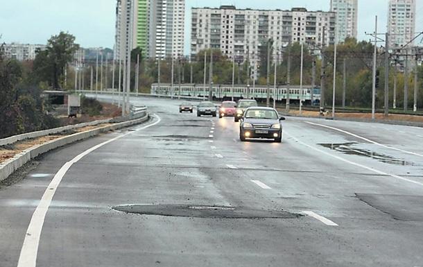 Почему в Киеве  убитые  дороги, если деньги на их ремонт есть?