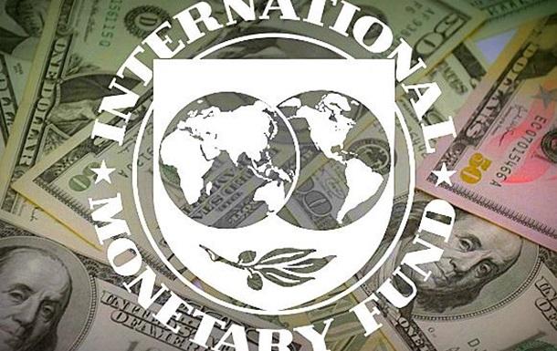 Как прожить без денег МВФ