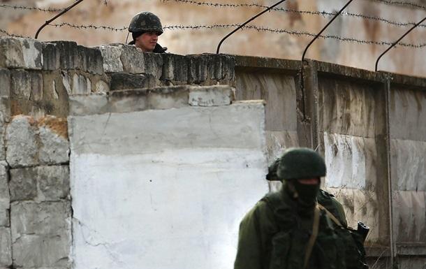 Киев об учениях России в Крыму: Мы наблюдаем