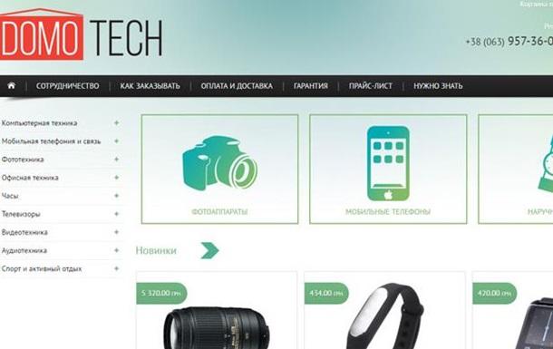 Киберполиция разоблачила 11 «фейковых» интернет-магазинов