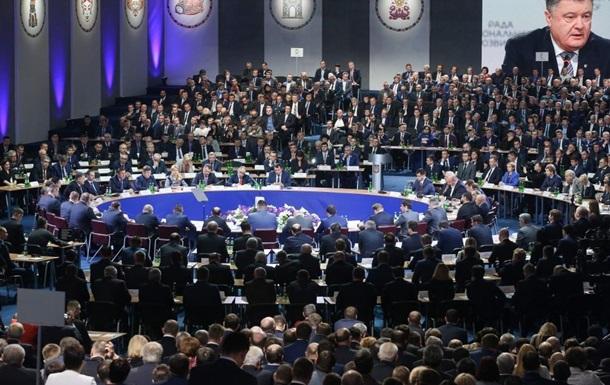 Возвращение Донбасса: мы пойдем другим путем
