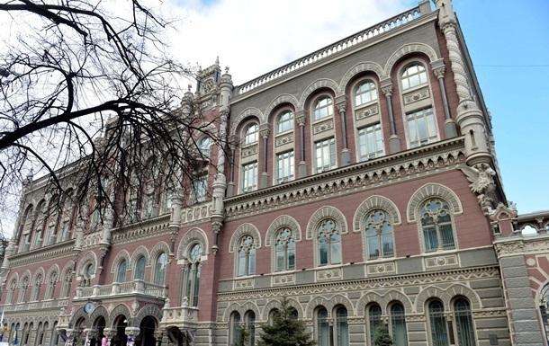 Специалист подсчитал, как вырастет курс доллара вУкраинском государстве — Гривна под ударом