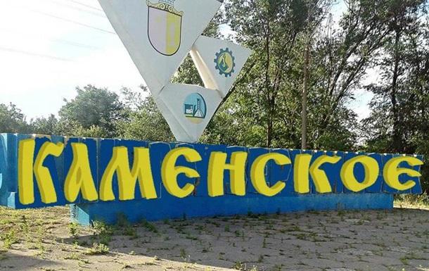 Вгосударстве Украина отозвали депутата местного совета— 1-ый пошел