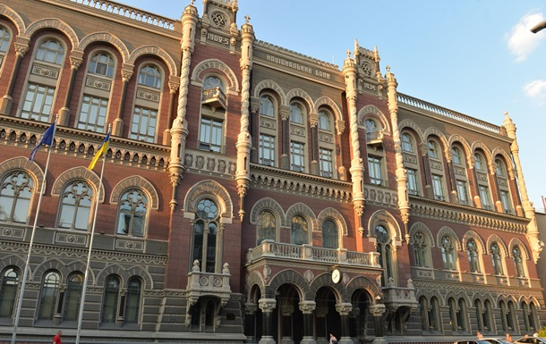 НБУ: уменьшился валовой внешний долг Украинского государства