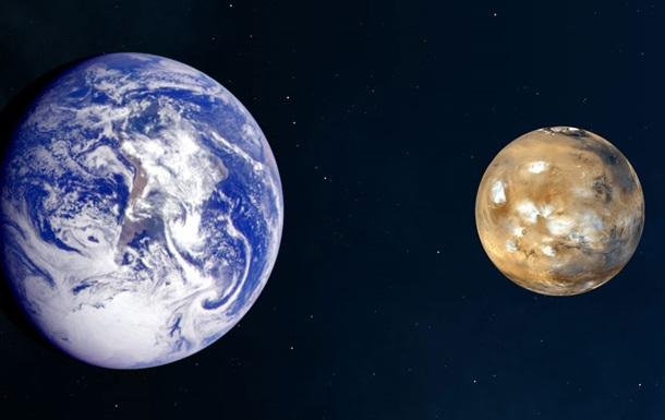 Земля и Марс могут столкнуться - геофизики