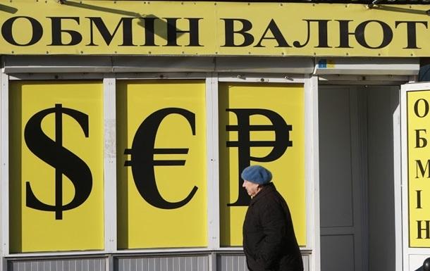 Греф поведал, каким будет курс рубля кконцу 2017г