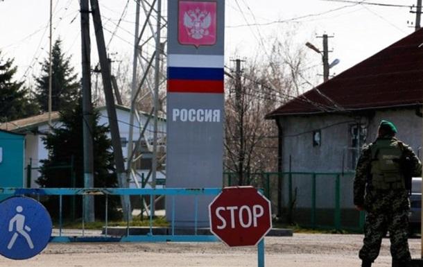 Росія заявляє про бойову тривогу в Україні - Київ