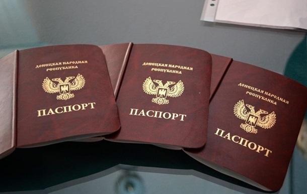 У Росії визнання паспортів ДНР назвали тимчасовим