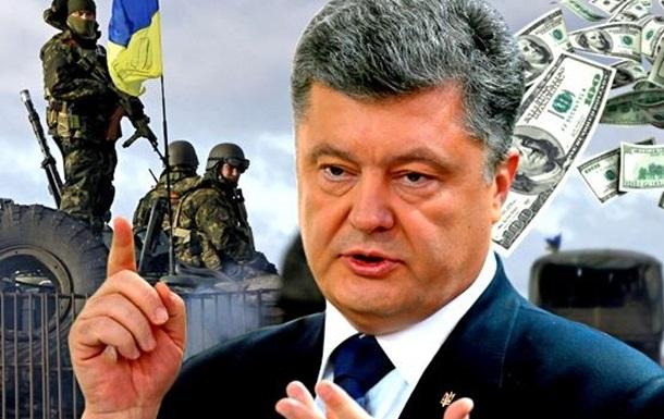 Радикально-государственная блокада: почему Порошенко решил возглавить процесс?