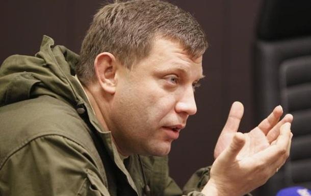 Почему Захарченко не любит Януковича