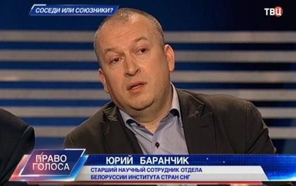Россия укрывает белорусских преступников