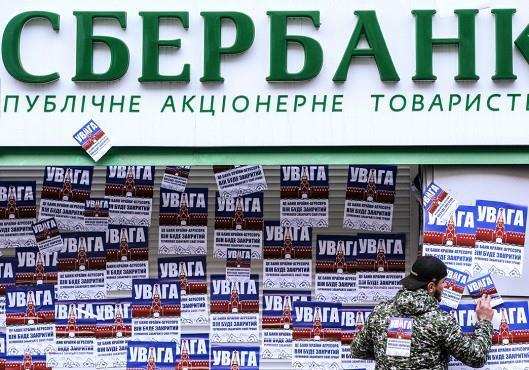 Как радикалы помогли российскому олигарху по дешевке купить  Сбербанк