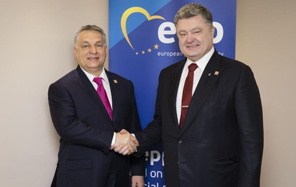 Порошенко выразил премьеру Венгрии обеспокоенность мыслями автономий