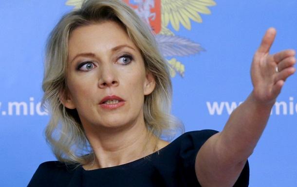 Захарова назвала законодательный запрет русского языка наУкраине языковым геноцидом