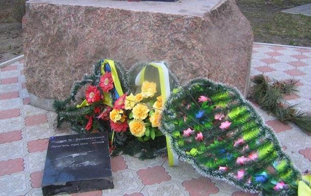 Картинки по запросу В Кировоградской области разбили  памятник небесной сотне