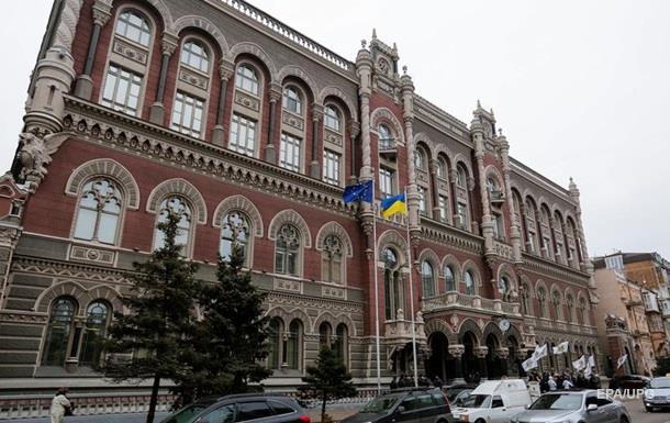 Недостаток платежного баланса всередине зимы уменьшился до27 млн долларов,— НБУ