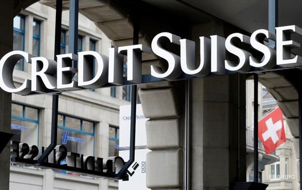 ВЛондоне, Париже иАмстердаме прошли обыски вофисах банка Credit Suisse
