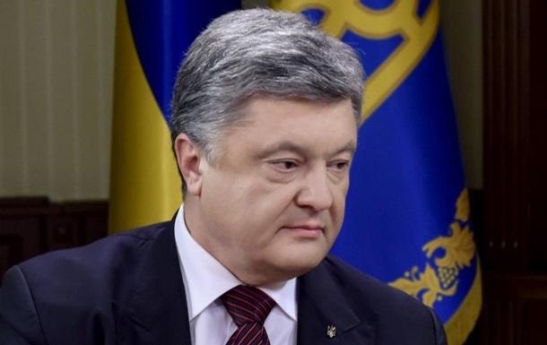 Порошенко задекларировал заработок за2016 год в12 млн грн